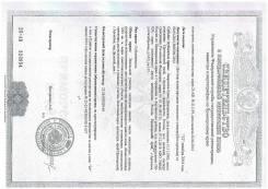 Продается земельный участок. 1 204 кв.м., собственность, электричество, от агентства недвижимости (посредник). Документ на объект для администрации