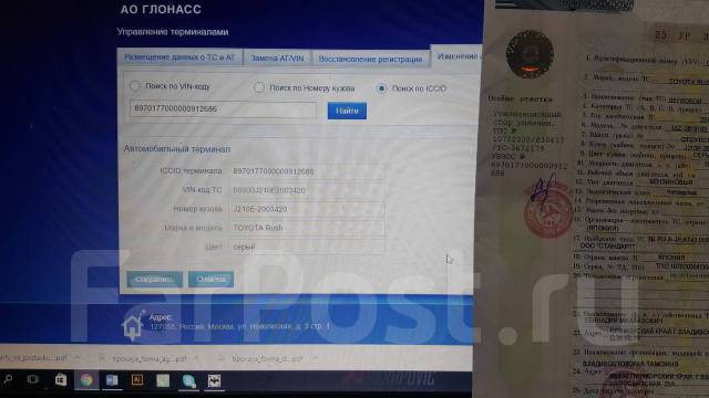 Официальная установка и ремонт кнопок ЭРА-Глонасс. ИП Василец