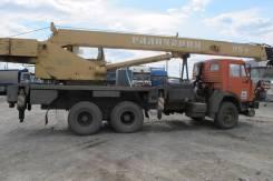 Галичанин КС 55713-1В-4. Автокран КС-55713 Камаз 53215 2008 г. в., 10 850 куб. см., 25 000 кг., 23 м.