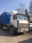МАЗ 543240. Продаётся грузовик МАЗ с работой., 15 000 куб. см., 16 000 кг.