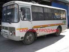 ПАЗ 3205. Продам автобус паз, 23 места