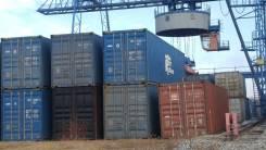 Аренда контейнеров