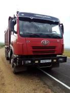 FAW. Самосвал 2008г. в., 351 куб. см., 25 000 кг.