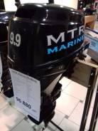 MTR Marine. 15,00л.с., 4-тактный, бензиновый, нога S (381 мм), 2016 год год