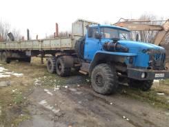 Урал 44202. УРАЛ-44202 с полуприцепом Нефаз(12 метров)+ТРАЛ Чмзап-5523A, 11 000 куб. см., 20 000 кг.