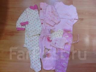 Одежда для новорожденных. Рост: 68-74 см