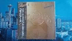 LP Commodores – Ballade - Special Edition, Motown – VIP-2801