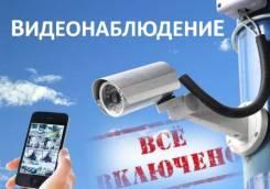 Установка, обслуживание систем видеонаблюдения.