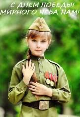 Куплю костюм- форма военная для девочки