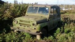 УАЗ 469. Продам ПТС