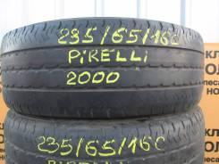 Pirelli Chrono 2. летние, б/у, износ 60%