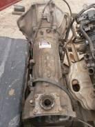 Автоматическая коробка переключения передач. Toyota Hilux Surf
