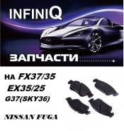 Колодка тормозная. Infiniti EX37, J50 Infiniti G37, V36 Infiniti G35 Infiniti FX35, S51 Nissan 370Z Nissan Infiniti EX35/37 Двигатели: VQ37VHR, VQ35HR