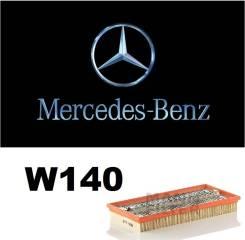 Фильтр воздушный. Mercedes-Benz S-Class, W140