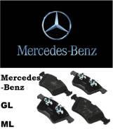Колодка тормозная. Mercedes-Benz M-Class Mercedes-Benz GL-Class, X164 Mercedes-Benz ML-Class
