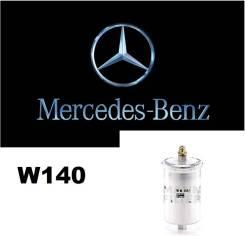 Фильтр топливный. Mercedes-Benz S-Class, W140 Mercedes-Benz SL-Class Mercedes-Benz E-Class, V124
