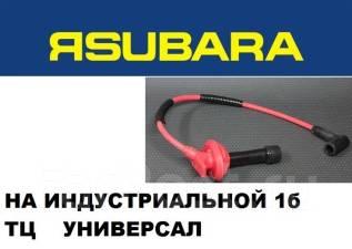 Высоковольтные провода. Subaru Impreza, GC8, GF8 Subaru Forester, SF5 Двигатели: EJ207, EJ205