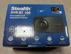 Видеорегистратор Stealth DVR ST 100