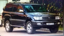 Toyota Land Cruiser. ПТС, рама, шильдик, полный комплект