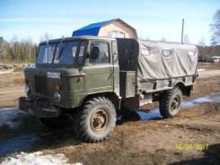 ГАЗ 66. Продаётся ГАЗ-66, 4 200 куб. см., 2 000 кг.