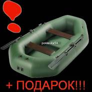 Лодка надувная АКВА Мастер 280 в Новосибирске+Подарок. Год: 2016 год, длина 2,80м., двигатель подвесной, 2,50л.с., бензин