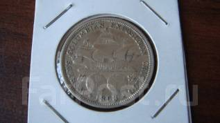 Монета США 50 центов. Колумб серебро