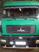 МАЗ 6430А9. Продам седельный тягач маз 6430А9 2011г. в, 11 000 куб. см., 20 000 кг.