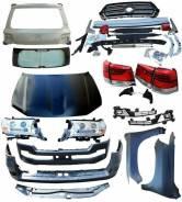 Кузовной комплект. Toyota Land Cruiser, UZJ200. Под заказ