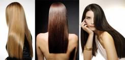Кератиновое выпрямление волос. Окатовая.
