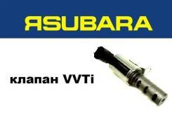 Клапан vvt-i. Subaru Legacy, BL5, BP5 Subaru Forester, SG9 Двигатели: EJ20Y, EJ204, EJ20C, EJ20X, EJ255