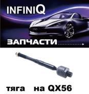 Тяга рулевая. Infiniti QX56, JA60 Nissan Armada, TA60 Nissan Titan, A60 Двигатель VK56DE