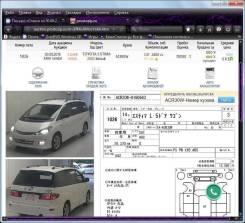 Toyota Estima. ACR30W, 2AZFE