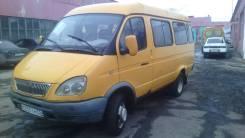 ГАЗ 322132. Газель (маршрутка)2005г. в., 2 700 куб. см., 13 мест