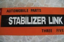 Тяга стабилизатора поперечной устойчивости. Lexus: IS250, IS350, GS300, IS300, GS430, IS F, IS220d, IS250C, GS460, GS350, GS450h, IS350C Toyota: IS F...