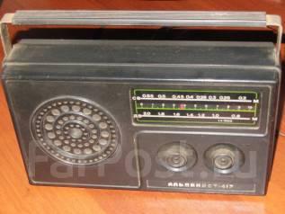 Продам радиоприемник транзисторный СССР Альпинист-417. Оригинал
