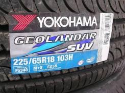 Yokohama Geolandar SUV G055. Летние, 2013 год, без износа, 4 шт