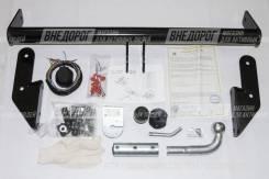 Фаркоп. Mazda CX-5
