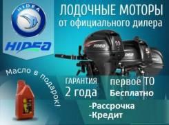 Hidea. 9,90л.с., 2х тактный, бензин, нога S (381 мм), Год: 2017 год