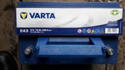 Varta. 72 А.ч., правое крепление, производство Европа