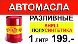 Shell Helix. Вязкость 5W40, синтетическое
