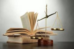 Юрист, адвокат, судебные споры, юридические услуги