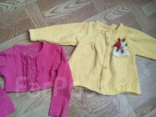 Лот одежды для малышки, с рубля!. Рост: 86-98, 98-104 см