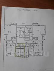 1-комнатная, проспект Находкинский 30. Площадь совершеннолетия, агентство, 43 кв.м. План квартиры