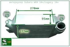 Интеркулер. Subaru Legacy Subaru Impreza