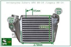 Интеркулер. Subaru Legacy, BR9 Subaru Impreza, GRB