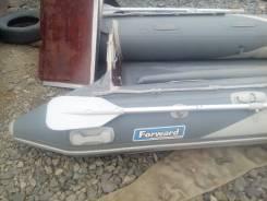 Forward. Год: 2010 год, длина 3,20м., двигатель подвесной