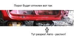 Порог кузовной. Mazda RX-8, SE3P Двигатель 13BMSP