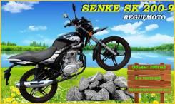Senke SK200-9. 200 куб. см., исправен, птс, без пробега