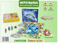 Игра МОНОПОЛИЯ 80238