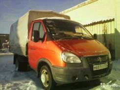ГАЗ 3302. Продается , 2 800 куб. см., 1 000 кг.